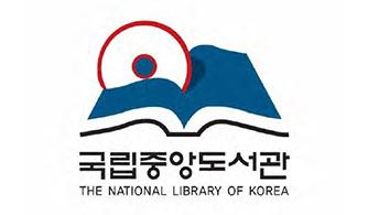national-librabry-of-korea